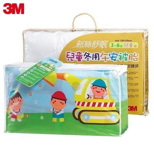 3M 新絲舒眠-兒童午安被睡袋(推土機)+午安被胎(冬季用)