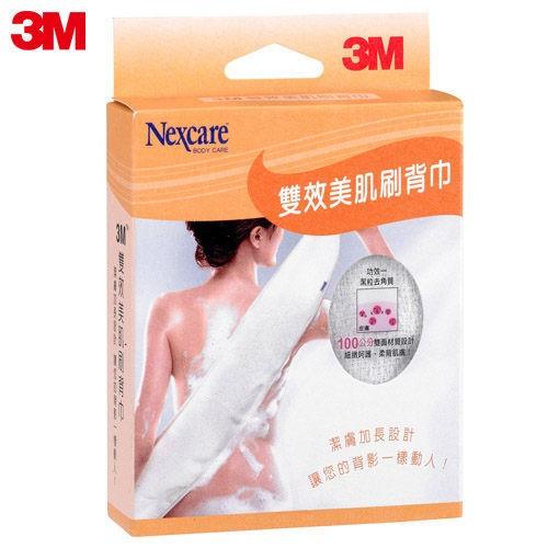 3M 雙效美肌刷背巾