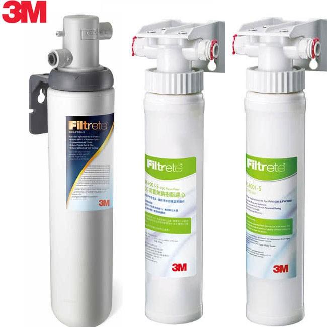 3M S004 極淨便捷可生飲淨水器+2道前置過濾系統