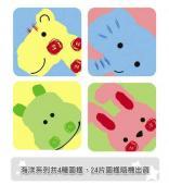 【3M】浴室陽台防滑貼片-動物(24片入)