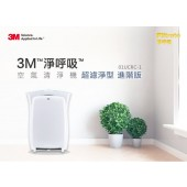 3M 超濾淨6坪進階版空氣清淨機 (適用 3-7.5坪) @2入組 (美安專屬特惠)