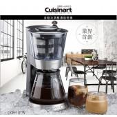 Cuisinart 美膳雅 自動冰滴冷萃咖啡機 冷泡茶機 DCB-10TW