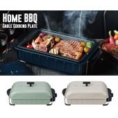 recolte日本麗克特 Home BBQ 電燒烤盤 貝殼綠 RBQ-1-G