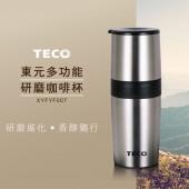 TECO 東元 多功能隨身手搖研磨咖啡杯