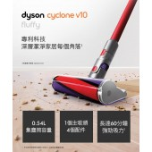 Dyson Cyclone V10 Fluffy SV12 無線吸塵器