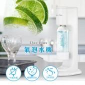 DayPlus 健康飲氣泡水機 HF-C1872