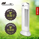 Ionic-care 家用除PM2.5空氣淨化機 白色 X6 PLUS
