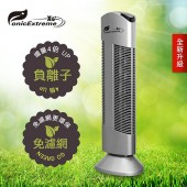 Ionic-care 家用除PM2.5空氣淨化機 銀色 X6 PLUS