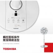 TOSHIBA 東芝 14吋直流搖控風扇 (F-LYD20WTW)