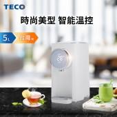 TECO 東元 5L智能溫控熱水瓶 YD5201CBW