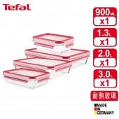 Tefal法國特福 MasterSeal 無縫膠圈3D密封耐熱玻璃保鮮盒 超值組 (900ML+1.3L+2.0L+3.0L)