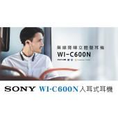 SONY 索尼 WI-C600N 無線降噪頸掛入耳式耳機(公司貨) 黑色