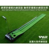 3公尺長 GOLF室內高爾夫推桿練習器 有回球道