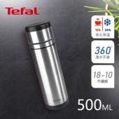 Tefal 法國特福 MOBILITY 不鏽鋼輕巧隨行雙真空保溫瓶 500ML (湛黑)