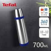 Tefal 法國特福 CAPTAIN 不鏽鋼隨行保溫瓶 700ML (海軍藍)