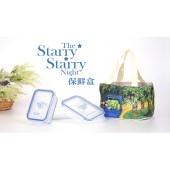 Starry 保鮮盒野餐超值組