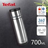 Tefal 法國特福 MOBILITY 不鏽鋼輕巧隨行雙真空保溫瓶 700ML (湛黑)