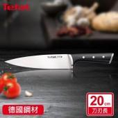 Tefal法國特福 冰鑄不鏽鋼系列主廚刀20CM (SE-K2320214)