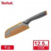 Tefal 法國特福 鈦金系列12CM不沾日式主廚刀