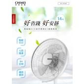CHIMEI 奇美14吋微電腦ECO遙控擺頭全功能DC節能風扇 (DF-14F500)