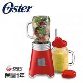 美國OSTER Ball Mason Jar 隨鮮瓶果汁機 (一機三杯組) 紅色