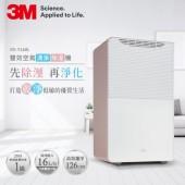 3M 一級能效16公升雙效空氣清淨除溼機 FD-Y160L