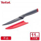 Tefal法國特福 鈦金系列11CM不沾鋸齒萬用刀