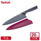 Tefal法國特福 鈦金系列20CM不沾主廚刀