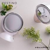 recolte日本麗克特 Festino 雙面柔光化妝鏡 (簡約白) SMHB-006