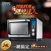 CHIMEI奇美  24公升微電腦旋風智能電烤箱 (EV-24S0SD)
