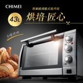 CHIMEI奇美  43公升專業級液脹式三溫控電烤箱(EV-43P0ST)