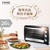 CHIMEI奇美 26公升旋風電烤箱 EV-26B0SK(簡約白)
