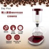 勳風 Day plus 微電腦智能恆溫虹吸式咖啡機 (HF-J85)