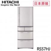 HITACHI 日立  563L一級能效日本原裝變頻五門冰箱(RS57HJ) 香檳不銹鋼