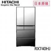 HITACHI 日立  741公升日本原裝變頻六門冰箱 (RX740HJ-X) 琉璃鏡