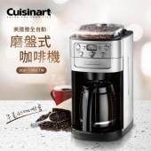 美國Cuisinart美膳雅  12杯全自動專業磨盤式咖啡機(DGB-700BCTW)