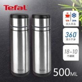 Tefal 法國特福 MOBILITY 不鏽鋼輕巧隨行雙真空保溫瓶 500ML (湛黑) 超值2入組
