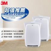 3M 超濾淨6坪進階版空氣清淨機 (適用 3-7.5坪) 超值2入組 (美安專屬特惠)