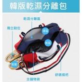 旅行運動休閒衣物鞋袋乾濕分離收納袋 超值二入組(M號+L號)
