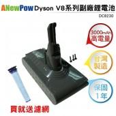 ANewPow Dyson V8系列副廠鋰電池 DC8230 贈濾網