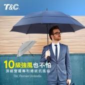 T&C 28吋雙層專利全碳纖維總統抗風傘-深藍色(晴雨兩用/抗10級風/超防潑水/抗UV) 28200T-BU