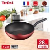 Tefal 法國特福  法國製頂級饗宴鈦極系列28CM不沾鍋平底鍋+玻璃蓋(適用於電磁爐)