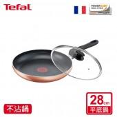 Tefal 特福  法國製星鑽玫瑰系列28CM不沾鍋平底鍋+玻璃蓋