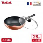 Tefal 特福  法國製星鑽玫瑰系列28CM不沾鍋炒鍋+玻璃蓋