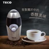 TECO 東元   電動咖啡磨豆機 (XF0101CB)