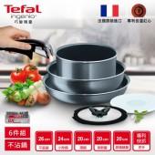 Tefal 法國特福  巧變精靈鈦極系列六件組-晶燦灰(烤箱適用)
