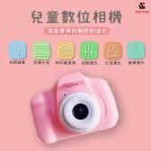 Waymax  兒童數位相機 (TY20) 粉紅