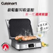 美國Cuisinart 液晶溫控多功能煎烤盤 GR-5NTW 加送章魚燒烤盤