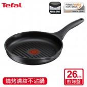 Tefal 法國特福 頂級樂釜鑄造系列26CM煎烤盤