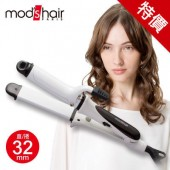 Mods Hair 32mmMINI白晶陶瓷直/捲兩用整髮器 二合一 離子夾 捲棒